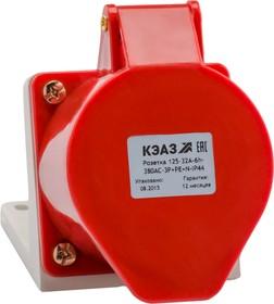 Розетка 115 16А 380В AC 3P+PE+N 6ч для монтажа на поверхность IP44 КЭАЗ 222755