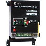 Электропривод ВА-99С CD/2-250 EKF mccb99c-a-20