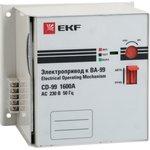Электропривод CD-99-1600A EKF mccb99-a-80