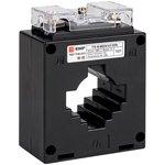 tte-40-300-0.5S, Трансформатор тока ТТЕ-40-300/5А класс точности 0,5S EKF