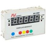 Модуль индикации и программирования AV-CM1 EKF mccb-AV-CM1-av