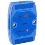 Конвертер протоколов AV-RS1 EKF mccb-AV-CM-av
