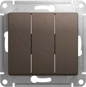 GLOSSA Выключатель трехклавишный схема 3 шоколад в рамку