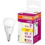 Лампа светодиодная LED STAR CLASSIC P 40 5W/827 5Вт шар ...