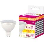 Лампа светодиодная LED STAR MR16 4.2W/830 (замена 35Вт) ...