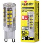 Фото 2/2 Лампа Navigator 71 267 NLL-P-G9-5-230-4K