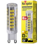 Лампа светодиодная 71 268 NLL-P-G9-6-230-3K 6Вт капсульная ...