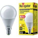 Фото 2/2 Лампа Navigator 61 333 NLL-G45-8.5-230-2.7K-E14