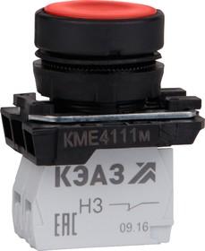 Кнопка управления КМЕ4111м красный 1но+1нз IP40 цилиндр красн. КЭАЗ 248241