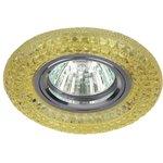Светильник DK LD3 YL/WH декор cо светодиодной подсветкой ...