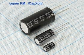 Конденсатор электролитический 1000мкФ/10В , кэ 1000\ 10\10x12\20\+105C\ Al\2L\KM\CapXon