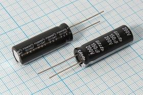 Фото 1/2 Конденсатор электролитический 150мкФ/200В , кэ 150\200\13x37\20\+ 105C\Al\2L\PQ\ELITE в ЖК ТВ