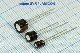 Конденсатор электролитический 220мкФ/10В , кэ 220\ 10\ 8x 6\20\+85C\Al\ 2L\SVR\JAMICON