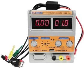 Фото 1/2 ELEMENT 1502D+, Источник питания, 0-15V-2A+5V/2A 2xLCD, USB выход