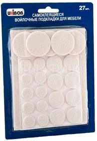 60849, Самоклеящиеся войлочные подкладки для мебели,, белые, 27 шт