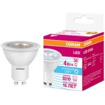 Лампа светодиодная LED STAR PAR16 4W/840 (замена 50Вт) 4Вт ...