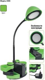 Светильник Navigator 71 568 NDF-D009-5W-4K-G-LED на основании, зелёный