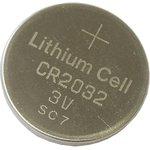 FOCUSray CR2032 BL5 5/100/2400 батарейка (620674)