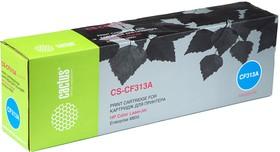 Картридж CACTUS CS-CF313A пурпурный