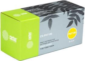 Картридж CACTUS CS-PH7100 106R02612, черный