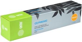 Картридж CACTUS CS-PH6250C 106R00668, голубой