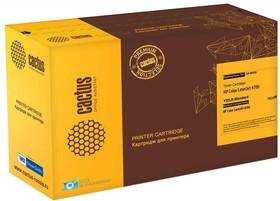 Картридж CACTUS CSP-Q5952A PREMIUM, желтый