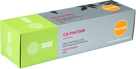 Картридж CACTUS CS-PH6700M пурпурный