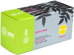 Картридж CACTUS CS-PH7100M 106R02607, пурпурный