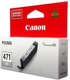Картридж CANON CLI-471GY 0404C001, серый
