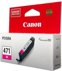 Картридж CANON CLI-471M 0402C001, пурпурный