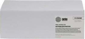 Двойная упаковка картриджей CACTUS CS-CE285AD черный