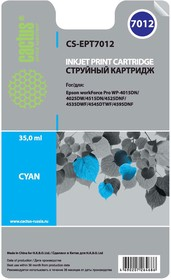 Картридж CACTUS CS-EPT7012 голубой