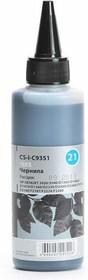 Чернила CACTUS CS-I-C9351, для HP, 100мл, черный
