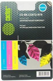 Заправочный комплект CACTUS CS-RK-CS972-974, для HP, 30мл, многоцветный