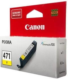 Картридж CANON CLI-471Y 0403C001, желтый