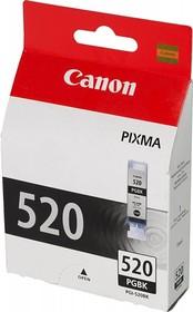 Картридж CANON CLI-471XLM 0348C001, пурпурный