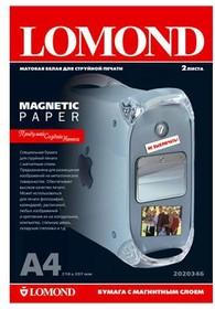 Фотобумага LOMOND 2020347, для струйной печати, A3, 660г/м2, 2 листов, 100