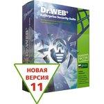 Программное Обеспечение DR.Web Медиа-комплект для бизнеса сертифицированный 11 ...