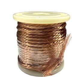 Провод обмоточный литцендрат Litz wire 200 х 0,05 10 м