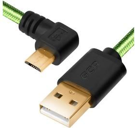 GCR-UA12AMCB6-BB2SG-2.0m, GCR Кабель 2.0m USB 2.0, AM/microB 5pin угловой, зеленый нейлон, черные коннекторы, ультрагибкий, по