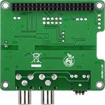 Фото 2/5 MIKROE-1767, RaspyPlay4, Hi-Fi звуковая карта для Raspberry Pi Model B+ / Pi 2