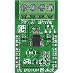 Фото 4/5 MIKROE-1911, DC MOTOR 2 click, Драйвер управления двигателем на основе чипа TB6593FNG, форм-фактор mikroBUS