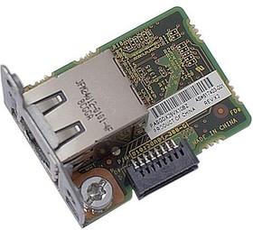 Адаптер HPE DL180 Gen9 Dedic iLO Manage Port Kit (725581-B21)