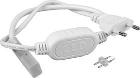 Драйвер Navigator 71 781 NLS-power cord-3528-220V