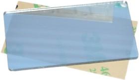 FS45x25MS, Лицевая панель 45х25 мм, зеркальная серебристая