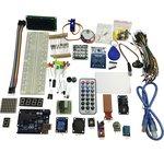 Ардуино CTE1, Стартовый набор Arduino (RFID) (CTAE001)