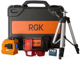 RGK PR-3D, Лазерный нивелир