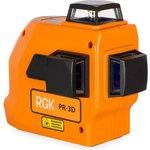 RGK PR-3D MAX, Лазерный нивелир