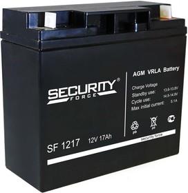 SF1217, Аккумулятор свинцовый 12В-17 Ач, 182*76*167мм   купить в розницу и оптом