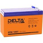 DTM1207 (F2), Аккумулятор свинцовый 12В-7Ач 151х65х94